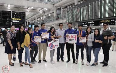 ตัวแทนเยาวชนไทย 'รั้ว มทร.ธัญบุรี' คว้า 2 รางวัลอันดับโลก ไอที