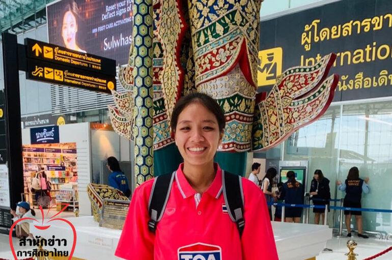 ศิลปากร ส่งใจเชียร์สาวไทย ลุยแดนมังกร
