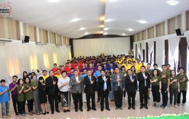 อาชีวะ จัด Chinese Camp 2019 เตรียมพร้อมก่อนฝึกประสบการณ์วิชาชีพ ณ เมืองจีน