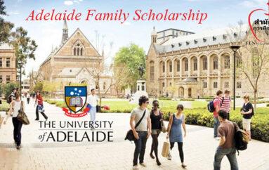 U. of Adelaideให้ทุนทั้งปี