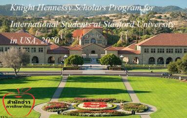 Stanfordให้100ทุนPhD.