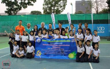 ศิลปากร จัดคอร์สเทนนิส สร้างต้นน้ำ สู่ฝัน ทีมชาติไทย