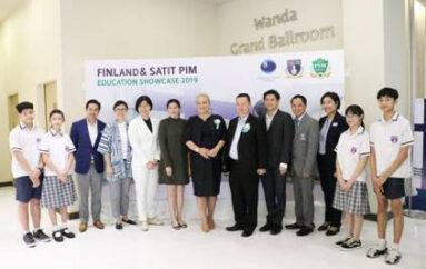 """สาธิต พีไอเอ็ม เผยหัวใจของของการศึกษาแบบฟินแลนด์ ในเวทีเสวนา""""Finland and Satit PIM Education Showcase 2019"""""""