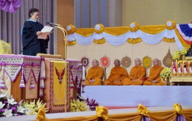 สมเด็จพระกนิษฐาธิราชเจ้า กรมสมเด็จพระเทพรัตนราชสุดาฯ สยามบรมราชกุมารี เป็นผู้แทนพระองค์ฯในพิธีพระราชทานปริญญาบัตร มหาวิทยาลัยศิลปากร