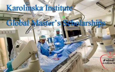 ทุนเรียนแพทย์ฟรีที่สวีเดน
