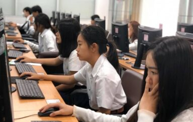 สำนักวิชาการศึกษาทั่วไปฯ สวนสุนันทาดำเนินการจัดสอบซ่อมรายวิชาศึกษาทั่วไป ประจำปีการศึกษา 2562