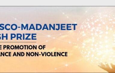 UNESCOเชิญเสนอชื่อชิงรางวัล