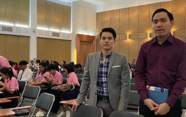 สำนักวิชาการศึกษาทั่วไปฯ สวนสุนันทา เตรียมความพร้อมการเรียนการสอนศูนย์การศึกษาจังหวัดนครปฐม