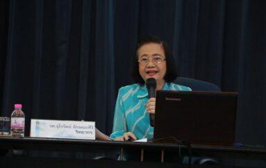 """จีอีสวนสุนันทา จัดบรรยายหัวข้อ """"การเขียนหนังสือราชการและการเขียนรายงานการประชุม"""""""