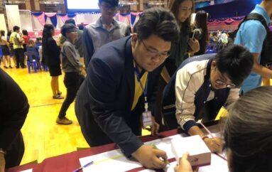 บุคลากรสำนักวิชาการศึกษาทั่วไปฯ เข้าร่วมประชุมชี้แจงแนวทางในการดำเนินการจัดการเรียนรู้ KM