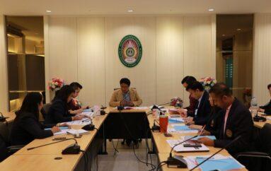 สำนักวิชาการศึกษาทั่วไป (GE) ประชุมคณะกรรมการบริหารสำนักฯ ครั้งที่ 6/2562