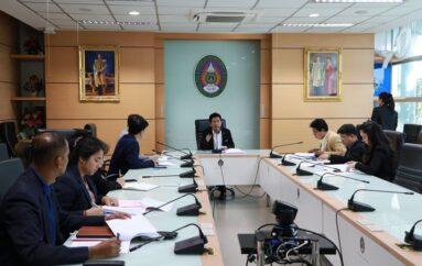 จีอีสวนสุนันทาจัดประชุมคณะกรรมการบริหารกองทุนเพื่อพัฒนาสำนักวิชาการศึกษาทั่วไปฯ
