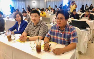 ผอ.จีอีสวนสุนันทาเข้าร่วมการประชุม การศึกษาสถานภาพของมหาวิทยาลัยราชภัฏสวนสุนันทา
