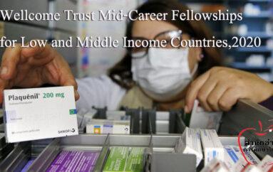Wellcome Trustให้ทุนวิจัย