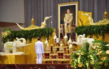 """""""ผศ.ดร.สมหมาย"""" รับสนองพระบรมราชโองการโปรดเกล้าฯ เป็นอธิการบดี มทร.ธัญบุรี"""