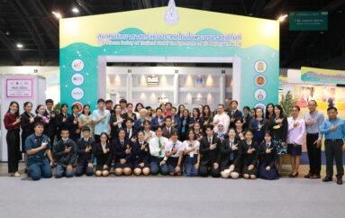 เด็กเทคนิคสุราษฎร์ และอาชีวศึกษาอุตรดิตถ์ คว้าแชมป์โครงงานวิทยาศาสตร์อาชีวศึกษา ระดับชาติ